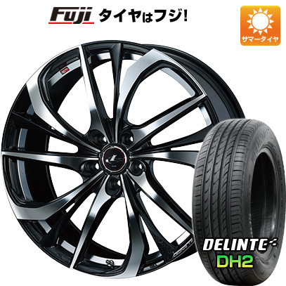 タイヤはフジ 送料無料 WEDS ウェッズ レオニス TE 7J 7.00-17 DELINTE デリンテ DH2(限定) 215/50R17 17インチ サマータイヤ ホイール4本セット