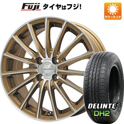 タイヤはフジ 送料無料 LEHRMEISTER LM-S FS15 (ブロンズポリッシュ) 4.5J 4.50-15 DELINTE デリンテ DH2(限定) 165/55R15 15インチ サマータイヤ ホイール4本セット