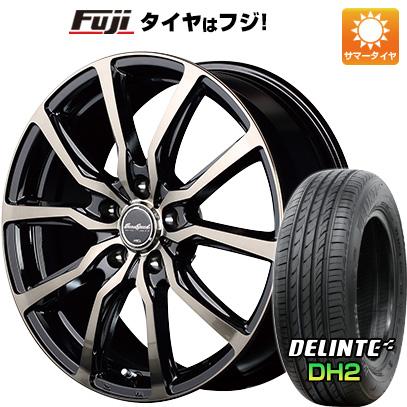 タイヤはフジ 送料無料 MID ユーロスピード D.C.52 6.5J 6.50-16 DELINTE デリンテ DH2(限定) 205/55R16 16インチ サマータイヤ ホイール4本セット