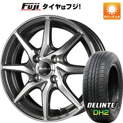 タイヤはフジ 送料無料 MID ユーロスピード S810 5.5J 5.50-14 DELINTE デリンテ DH2(限定) 175/65R14 14インチ サマータイヤ ホイール4本セット
