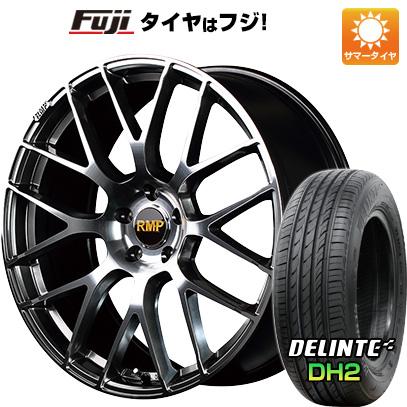 タイヤはフジ 送料無料 MID RMP 028F 9J 9.00-21 DELINTE デリンテ DH2(限定) 245/35R21 21インチ サマータイヤ ホイール4本セット