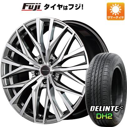 タイヤはフジ 送料無料 MID ヴァーテックワン アルバトロス 7J 7.00-18 DELINTE デリンテ DH2(限定) 225/45R18 18インチ サマータイヤ ホイール4本セット