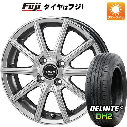 タイヤはフジ 送料無料 MONZA モンツァ ZACK シュポルト01 5.5J 5.50-15 DELINTE デリンテ DH2(限定) 185/60R15 15インチ サマータイヤ ホイール4本セット