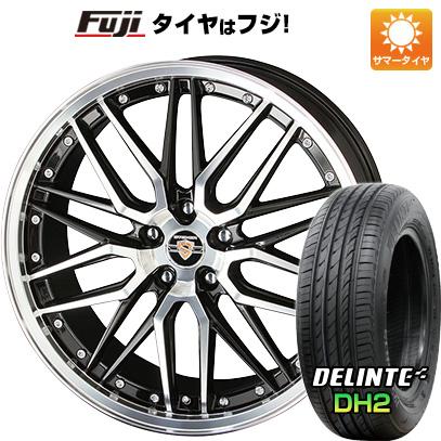 タイヤはフジ 送料無料 KYOHO 共豊 シュタイナー LMX 8J 8.00-18 DELINTE デリンテ DH2(限定) 225/45R18 18インチ サマータイヤ ホイール4本セット