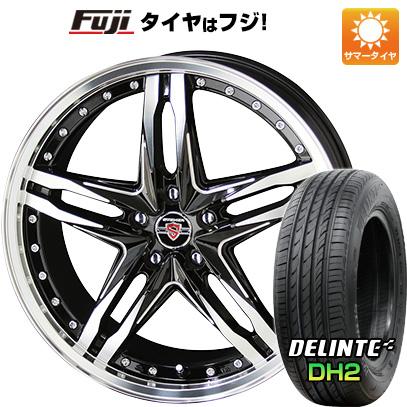 タイヤはフジ 送料無料 KYOHO 共豊 シュタイナー LSV 7J 7.00-17 DELINTE デリンテ DH2(限定) 215/60R17 17インチ サマータイヤ ホイール4本セット