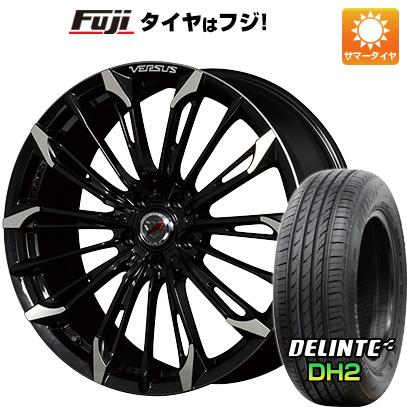 タイヤはフジ 送料無料 VERSUS ベルサス ストラテジーア トリアイナ 7J 7.00-18 DELINTE デリンテ DH2(限定) 225/50R18 18インチ サマータイヤ ホイール4本セット