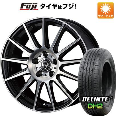 タイヤはフジ 送料無料 WEDS ウェッズ ライツレー KG 6.5J 6.50-16 DELINTE デリンテ DH2(限定) 215/60R16 16インチ サマータイヤ ホイール4本セット
