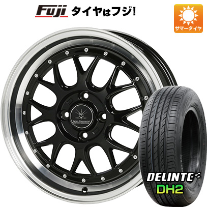 タイヤはフジ 送料無料 OFFBEAT ブラックダイヤモンド BD00 5.5J 5.50-16 DELINTE デリンテ DH2(限定) 165/45R16 16インチ サマータイヤ ホイール4本セット