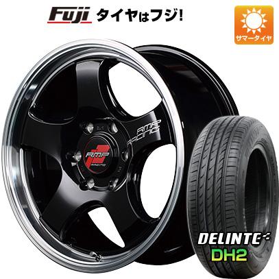 タイヤはフジ 送料無料 ハイエース200系 MID RMP レーシング R05HC 8J 8.00-18 DELINTE デリンテ DH2(限定) 225/50R18 18インチ サマータイヤ ホイール4本セット