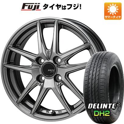 【送料無料】 165/50R15 15インチ MONZA モンツァ ZACK JP-550 4.5J 4.50-15 DELINTE デリンテ DH2(限定) サマータイヤ ホイール4本セット