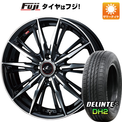 【送料無料】 165/50R15 15インチ WEDS レオニス GX 4.5J 4.50-15 DELINTE デリンテ DH2(限定) サマータイヤ ホイール4本セット