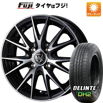 【送料無料】 155/65R14 14インチ WEDS ライツレー VS 4.5J 4.50-14 DELINTE デリンテ DH2(限定) サマータイヤ ホイール4本セット