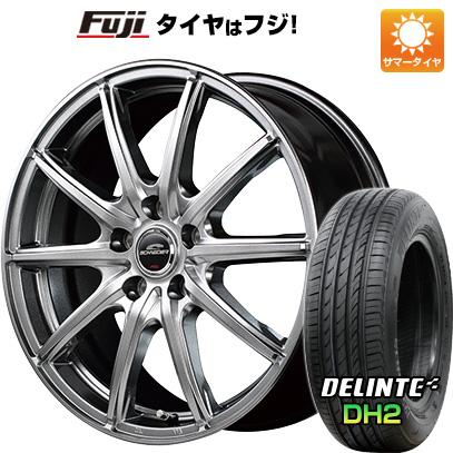 【送料無料】 225/45R18 18インチ MID シュナイダー SG2 7.5J 7.50-18 DELINTE デリンテ DH2(限定) サマータイヤ ホイール4本セット