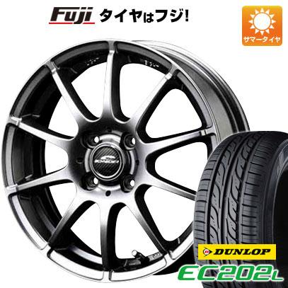 タイヤはフジ 送料無料 MID シュナイダー スタッグ 5.5J 5.50-14 DUNLOP EC202L 185/65R14 14インチ サマータイヤ ホイール4本セット