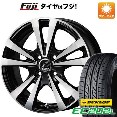 タイヤはフジ 送料無料 KOSEI コーセイ プラウザー リンクス 4.5J 4.50-14 DUNLOP EC202L 155/65R14 14インチ サマータイヤ ホイール4本セット
