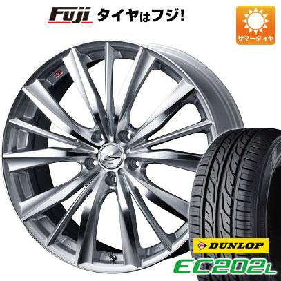 タイヤはフジ 送料無料 フリード 5穴/114 WEDS ウェッズ レオニス VX 6J 6.00-15 DUNLOP EC202L 185/65R15 15インチ サマータイヤ ホイール4本セット