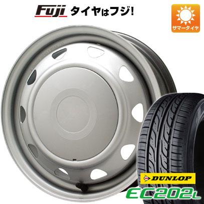 タイヤはフジ 送料無料 ELBE エルベ オリジナル スチール 5.5J 5.50-15 DUNLOP EC202L 175/65R15 15インチ サマータイヤ ホイール4本セット