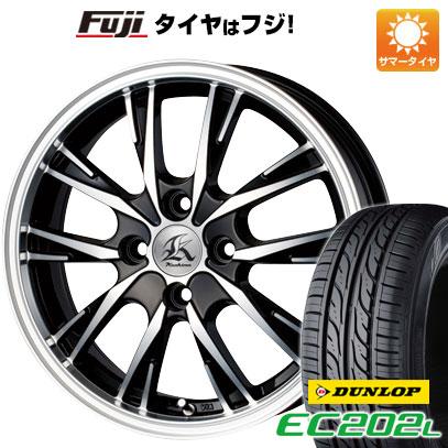 7/25はエントリーでポイント15倍 タイヤはフジ 送料無料 TECHNOPIA テクノピア カシーナ XV-5 4.5J 4.50-14 DUNLOP EC202L 155/65R14 14インチ サマータイヤ ホイール4本セット