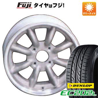 タイヤはフジ 送料無料 WATANABE ワタナベ エイトスポーク 5J 5.00-14 DUNLOP EC202L 165/55R14 14インチ サマータイヤ ホイール4本セット