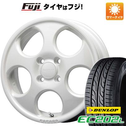 タイヤはフジ 送料無料 MLJ ハイペリオン ポポロ 4.5J 4.50-14 DUNLOP EC202L 165/55R14 14インチ サマータイヤ ホイール4本セット