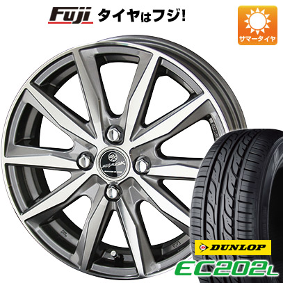 タイヤはフジ 送料無料 ソリオ(MA26S) KYOHO 共豊 スマック プライム バサルト 4.5J 4.50-14 DUNLOP EC202L 165/70R14 14インチ サマータイヤ ホイール4本セット