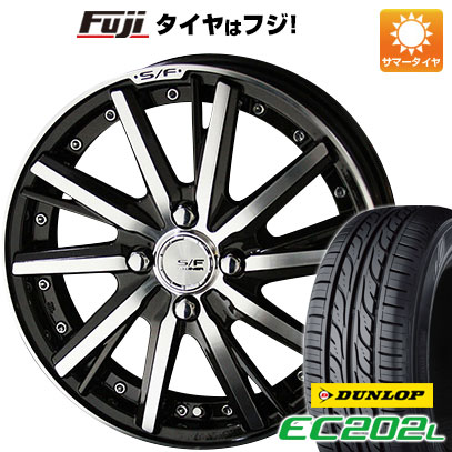 タイヤはフジ 送料無料 KYOHO 共豊 シュタイナーフォースド SF-V 5.5J 5.50-15 DUNLOP EC202L 185/60R15 15インチ サマータイヤ ホイール4本セット