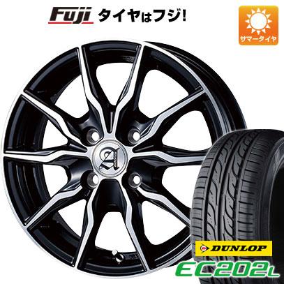 タイヤはフジ 送料無料 TECHNOPIA テクノピア アドニス KRS 5.5J 5.50-14 DUNLOP EC202L 175/65R14 14インチ サマータイヤ ホイール4本セット