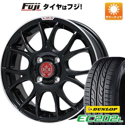 タイヤはフジ 送料無料 LM-S ヴェネート7 (ブラック/リムポリッシュ) 4.5J 4.50-14 DUNLOP EC202L 155/65R14 14インチ サマータイヤ ホイール4本セット