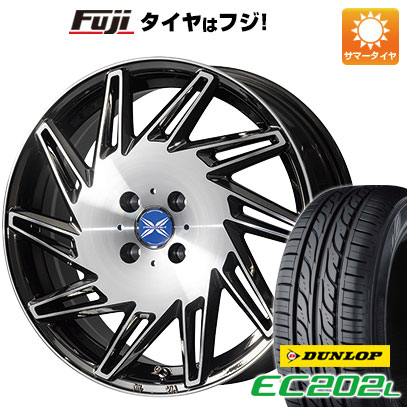 タイヤはフジ 送料無料 イグニス/クロスビー専用 PREMIX プレミックス バリック(BMCポリッシュ) 5J 5.00-16 DUNLOP EC202L 175/60R16 16インチ サマータイヤ ホイール4本セット