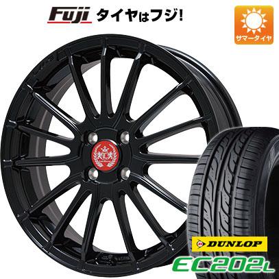 タイヤはフジ 送料無料 LEHRMEISTER LM-S トレント15 (グロスブラック) 5J 5.00-15 DUNLOP EC202L 165/55R15 15インチ サマータイヤ ホイール4本セット