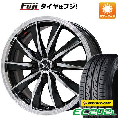 タイヤはフジ 送料無料 フリード 5穴/114 PREMIX プレミックス ルマーニュ(ブラックポリッシュ)限定 6J 6.00-15 DUNLOP EC202L 185/65R15 15インチ サマータイヤ ホイール4本セット