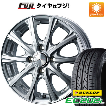 タイヤはフジ 送料無料 WEDS ウェッズ ジョーカー マジック 4.5J 4.50-14 DUNLOP EC202L 155/65R14 14インチ サマータイヤ ホイール4本セット