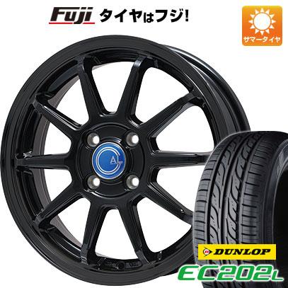タイヤはフジ 送料無料 BRANDLE-LINE ブランドルライン カルッシャー ブラック 4.5J 4.50-15 DUNLOP EC202L 165/55R15 15インチ サマータイヤ ホイール4本セット