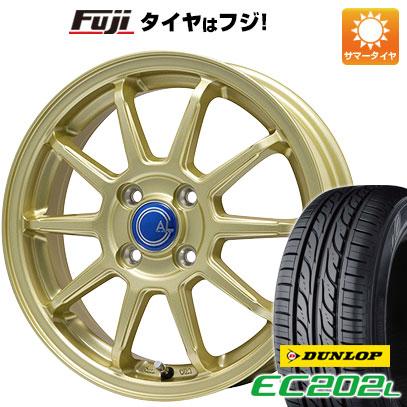 タイヤはフジ 送料無料 ソリオ(MA26S) BRANDLE-LINE ブランドルライン カルッシャー ゴールド 4.5J 4.50-14 DUNLOP EC202L 165/70R14 14インチ サマータイヤ ホイール4本セット