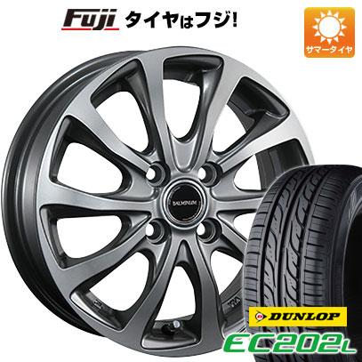 タイヤはフジ 送料無料 BRIDGESTONE ブリヂストン バルミナ TR10 4.5J 4.50-14 DUNLOP EC202L 155/65R14 14インチ サマータイヤ ホイール4本セット