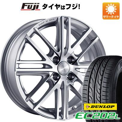 タイヤはフジ 送料無料 BRIDGESTONE ブリヂストン エコフォルム CRS/161 5.5J 5.50-14 DUNLOP EC202L 185/65R14 14インチ サマータイヤ ホイール4本セット