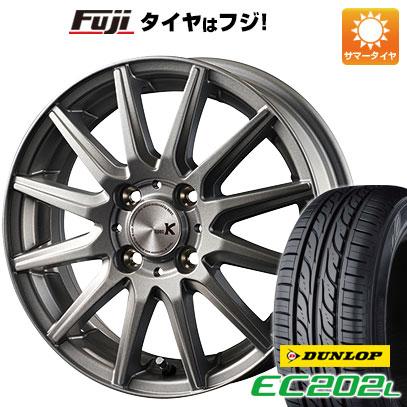 タイヤはフジ 送料無料 INTER MILANO インターミラノ スペックK 4.5J 4.50-14 DUNLOP EC202L 155/65R14 14インチ サマータイヤ ホイール4本セット