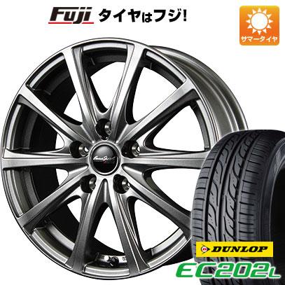 タイヤはフジ 送料無料 MID ユーロスピード V25 4.5J 4.50-14 DUNLOP EC202L 155/65R14 14インチ サマータイヤ ホイール4本セット