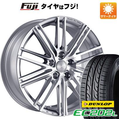 タイヤはフジ 送料無料 BRIDGESTONE ブリヂストン エコフォルム CRS/161 6.5J 6.50-16 DUNLOP EC202L 205/55R16 16インチ サマータイヤ ホイール4本セット