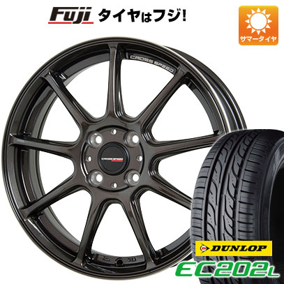 タイヤはフジ 送料無料 HOT STUFF ホットスタッフ クロススピード ハイパーエディションRS-9 4.5J 4.50-14 DUNLOP EC202L 165/55R14 14インチ サマータイヤ ホイール4本セット