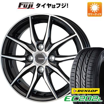 タイヤはフジ 送料無料 HOT STUFF ホットスタッフ ジースピード P-02 4.5J 4.50-14 DUNLOP EC202L 155/65R14 14インチ サマータイヤ ホイール4本セット