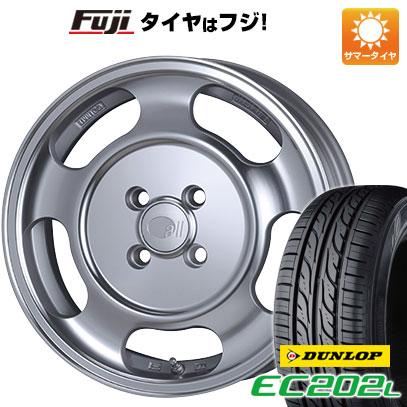 タイヤはフジ 送料無料 ENKEI エンケイ allシリーズ オールセブンティーン 5J 5.00-15 DUNLOP EC202L 165/55R15 15インチ サマータイヤ ホイール4本セット