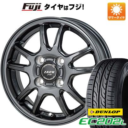 タイヤはフジ 送料無料 MONZA モンツァ ZACK JP-520 5.5J 5.50-14 DUNLOP EC202L 175/65R14 14インチ サマータイヤ ホイール4本セット