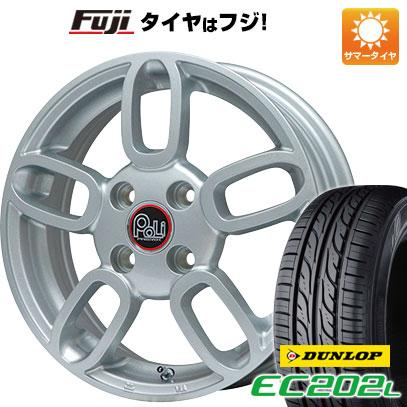 タイヤはフジ 送料無料 PREMIX プレミックス ポリ(メタリックシルバー) 4.5J 4.50-15 DUNLOP EC202L 165/55R15 15インチ サマータイヤ ホイール4本セット