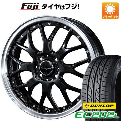 タイヤはフジ 送料無料 BLEST ブレスト ユーロスポーツ タイプ815 4.5J 4.50-14 DUNLOP EC202L 165/55R14 14インチ サマータイヤ ホイール4本セット