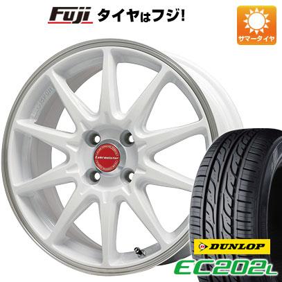 タイヤはフジ 送料無料 LEHRMEISTER レアマイスター LMスポーツRS10(ホワイト/リムポリッシュ) 4.5J 4.50-14 DUNLOP EC202L 155/65R14 14インチ サマータイヤ ホイール4本セット