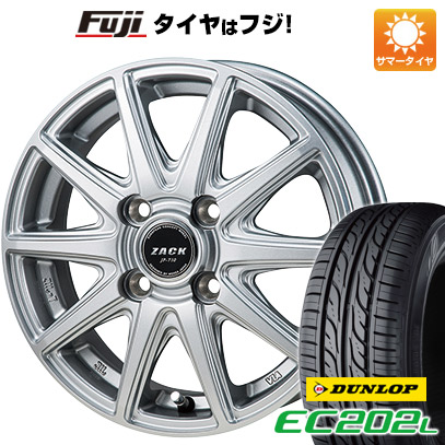 タイヤはフジ 送料無料 MONZA モンツァ ZACK JP-710 5.5J 5.50-14 DUNLOP EC202L 185/70R14 14インチ サマータイヤ ホイール4本セット