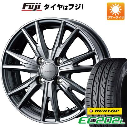 タイヤはフジ 送料無料 WEDS ウェッズ ヴェルバ ケヴィン 4.5J 4.50-14 DUNLOP EC202L 155/65R14 14インチ サマータイヤ ホイール4本セット