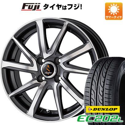 タイヤはフジ 送料無料 WORK ワーク セプティモ G01 ダークグレーポリッシュ 4.5J 4.50-14 DUNLOP EC202L 155/65R14 14インチ サマータイヤ ホイール4本セット