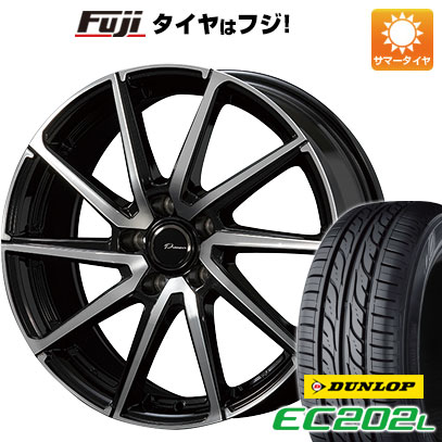 タイヤはフジ 送料無料 KOSEI コーセイ プラウザー レグラス 6.5J 6.50-16 DUNLOP EC202L 205/60R16 16インチ サマータイヤ ホイール4本セット
